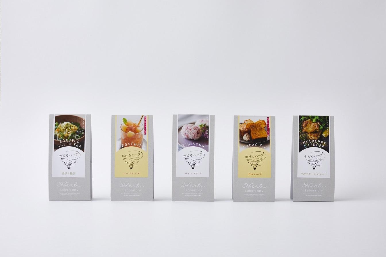 かけるハーブ 5種セット(ハイビスカス、釜炒り緑茶、マルベリージンジャー、カカオニブ、ローズヒップ)【送料無料】