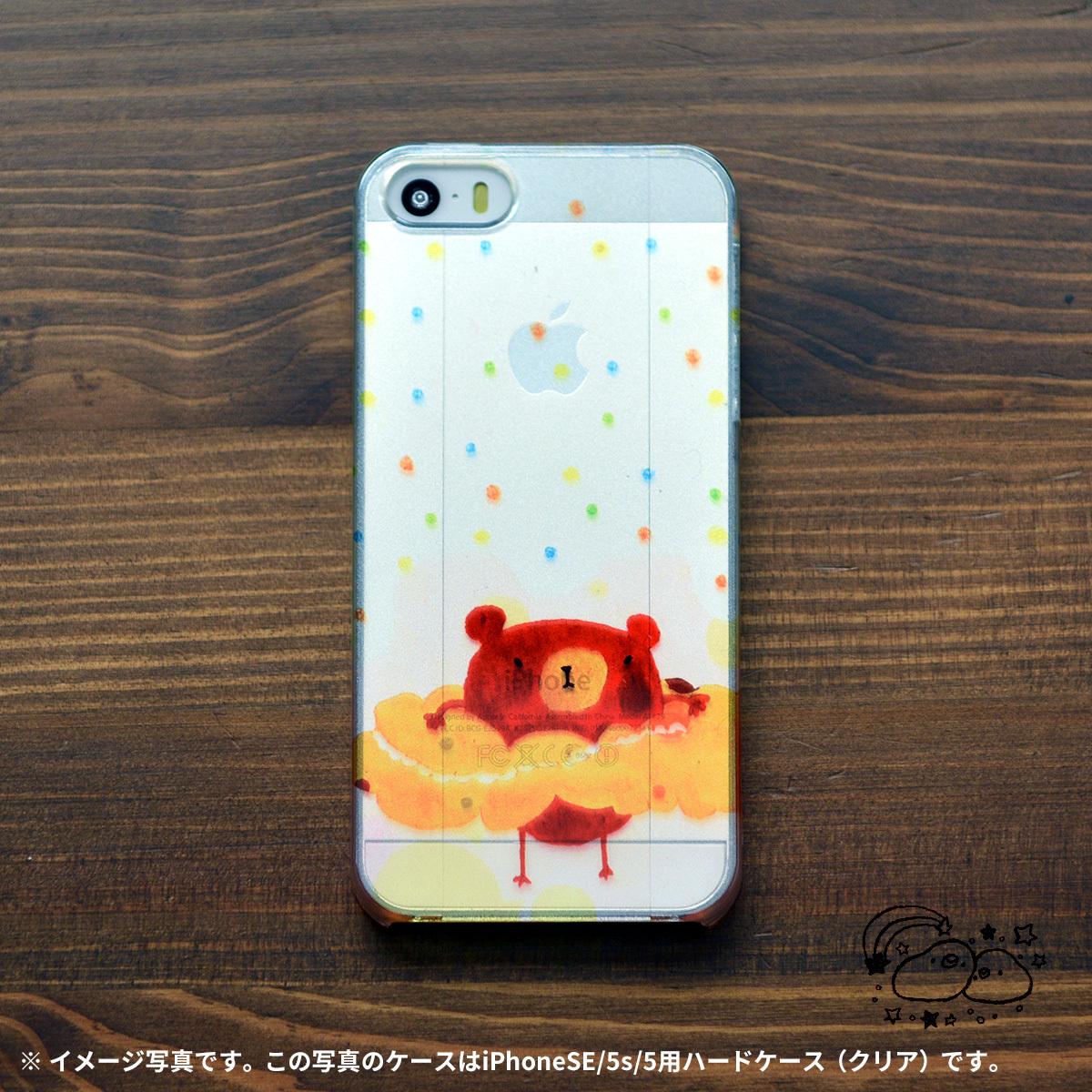 【BASE店限定】アイフォンse ケース クリア iPhoneSE クリアケース キラキラ かわいい くま クマ ぬん/chitch