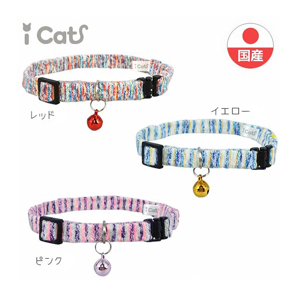 猫首輪(成猫カラフルストライプ織紐)