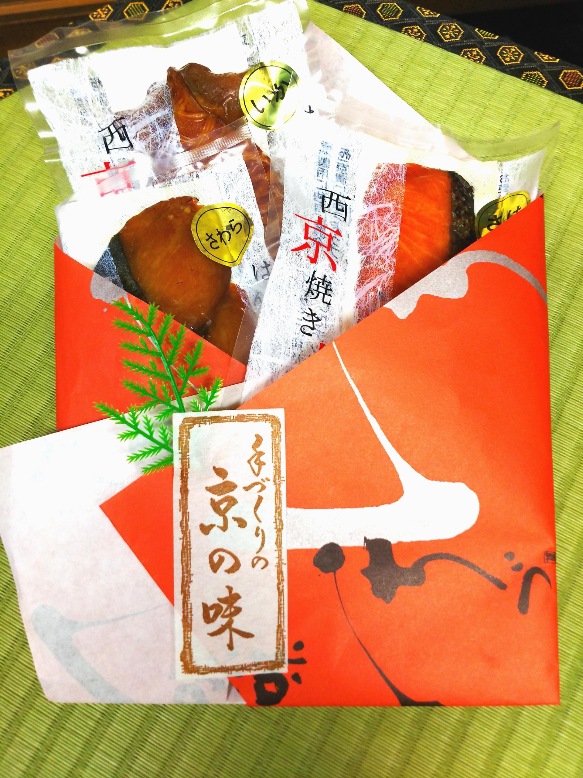 【手土産】気持ちだけですが…(西京焼き燻製ver.)セット