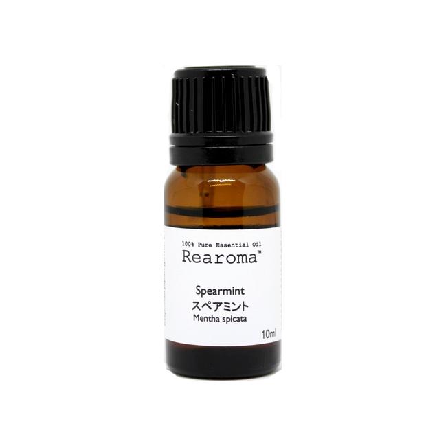 Rearoma™ アロマ精油 スペアミント 10ml - 画像1