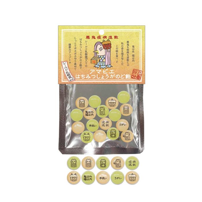 【ケース販売】アマビエ 生姜はちみつのど飴 節分Ver(シールド乳酸菌Ⓡ配合)