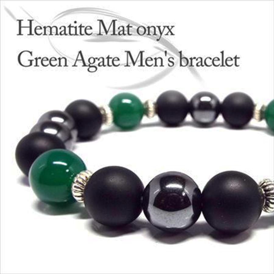 【災いから身を守る】天然石マットオニキス・グリーンアゲート・ヘマタイト ブレスレット for men(10mm)