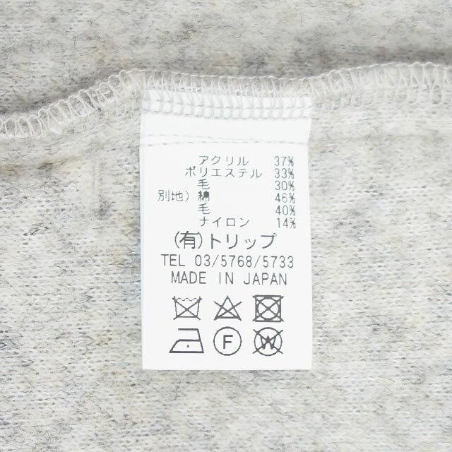 prit プリット リトルパイルVネックZIPカーディガン (品番p90004)