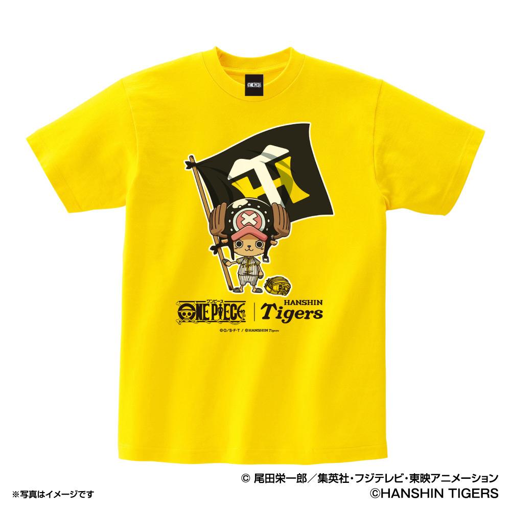 ワンピース×タイガース Tシャツ (大人用)