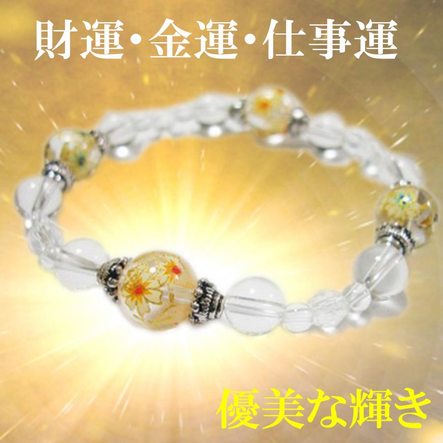 【財運・金運・仕事運】★天然石水晶&シトリン・コスモス ブレスレット(10mm)★