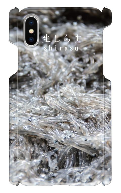 "【 iPhoneX用 】鱗シリーズ ""生シラスB"" お魚スマホケース 送料込み"