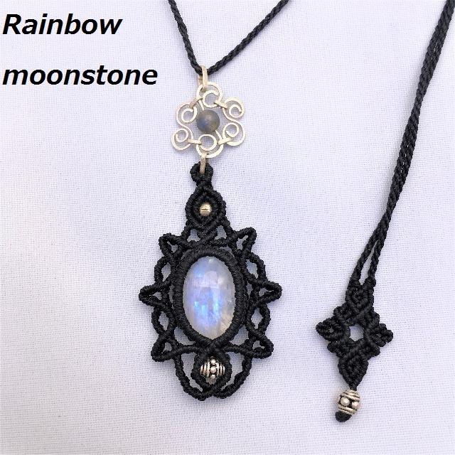 Rainbowmoonstone silver pendant