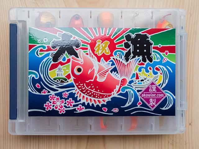 大判・耐候 大漁旗ステッカー(マダイ)