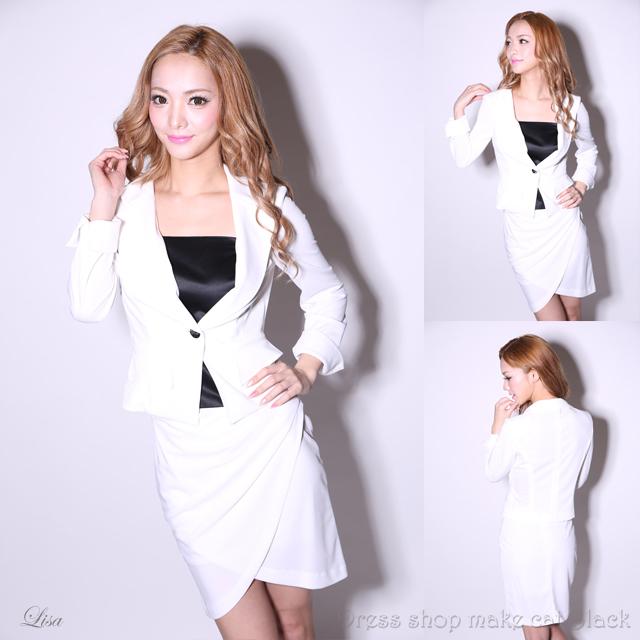 SALE (S,M,Lサイズ) 3色展開 胸当て付きジャケット&ドレープスカートスーツ キャバドレス ドレス パーティー 116005