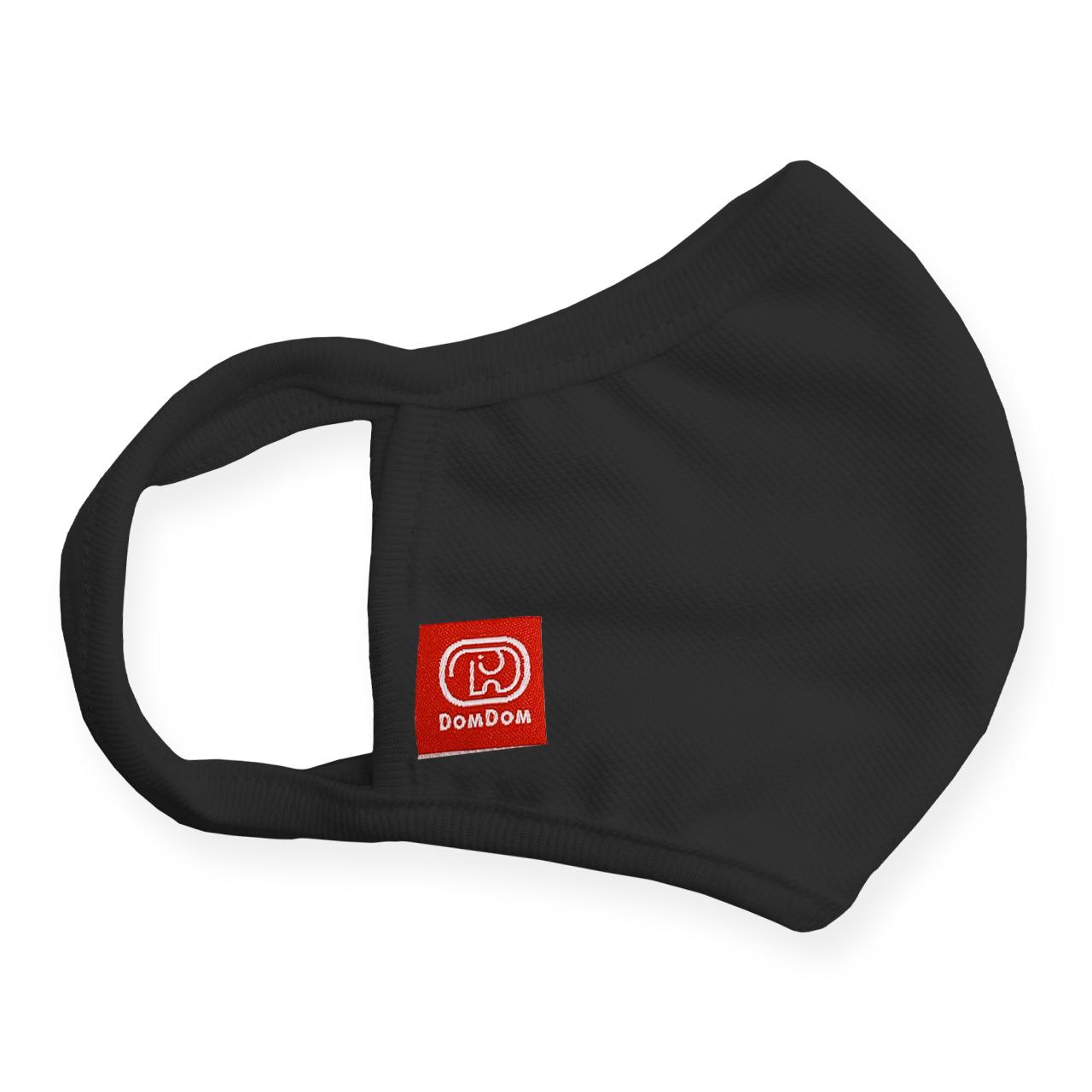 通販 マスク ドムドム バーガー