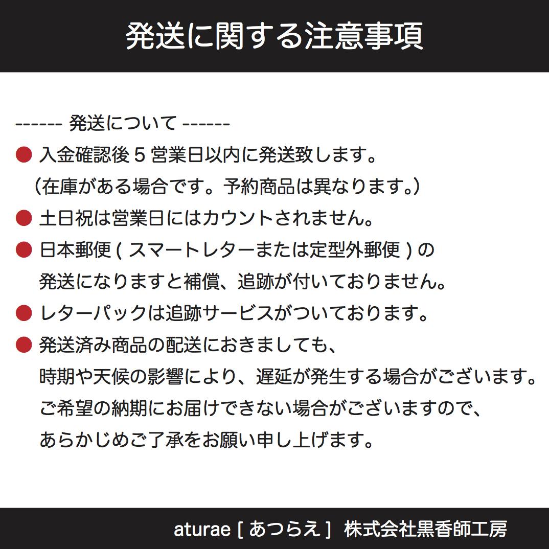 夏マスク手作り用に!丸ゴム/2mm/3m/ブラック