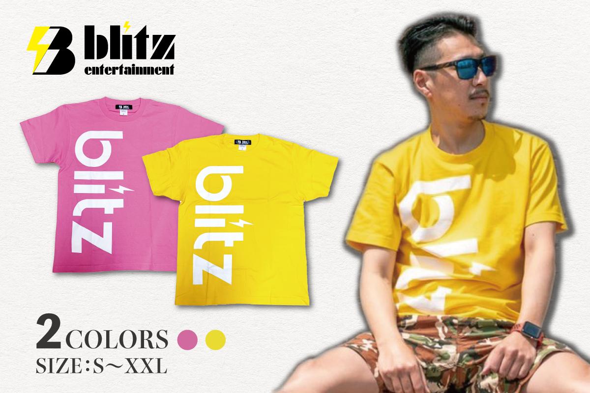 blitz 文字Tシャツ(イエロー、ピンク)