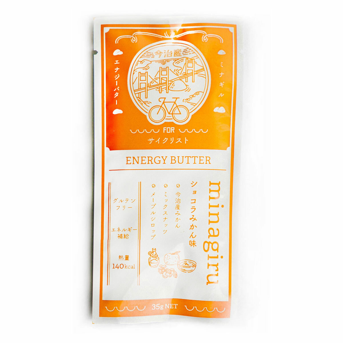 エナジーバター / ショコラみかん味(単品)