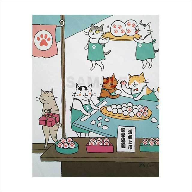 台湾ポストカード「貓掌湯圓」