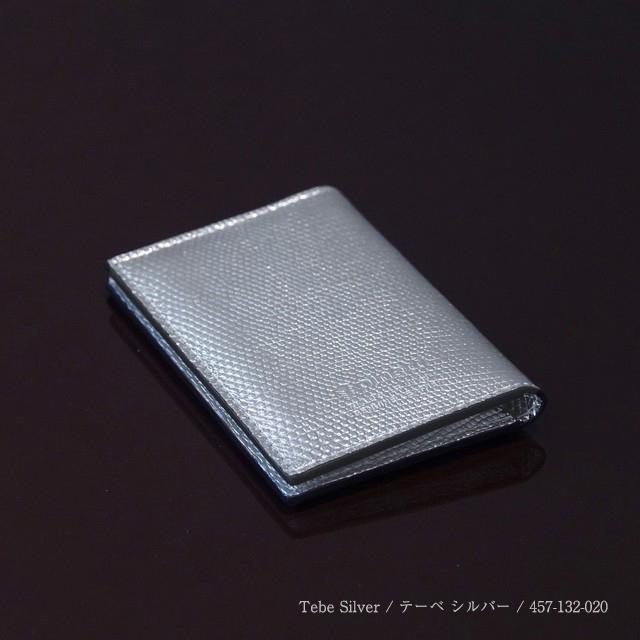 Pinetti Double Business Card Holder / Tebe (ピネッティ ダブルビジネスカードホルダー/テーベ) 457-132
