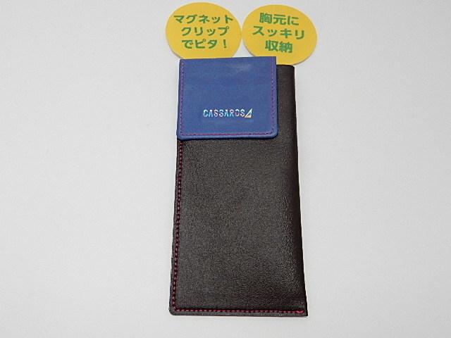 スーツの内ポケットや胸ポケットにスマートに収納できるインナーペンケース