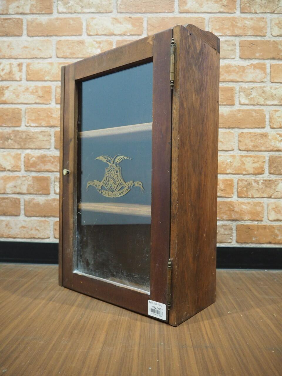 品番3684 壁掛け棚 / Wall Cabinet
