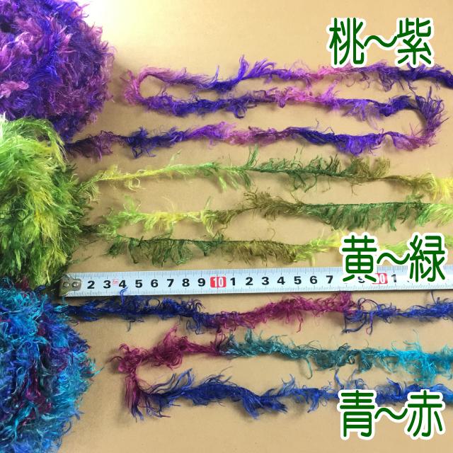 ギャザリング水苔3種&ベラボンサキュレント2袋 セット - 画像4