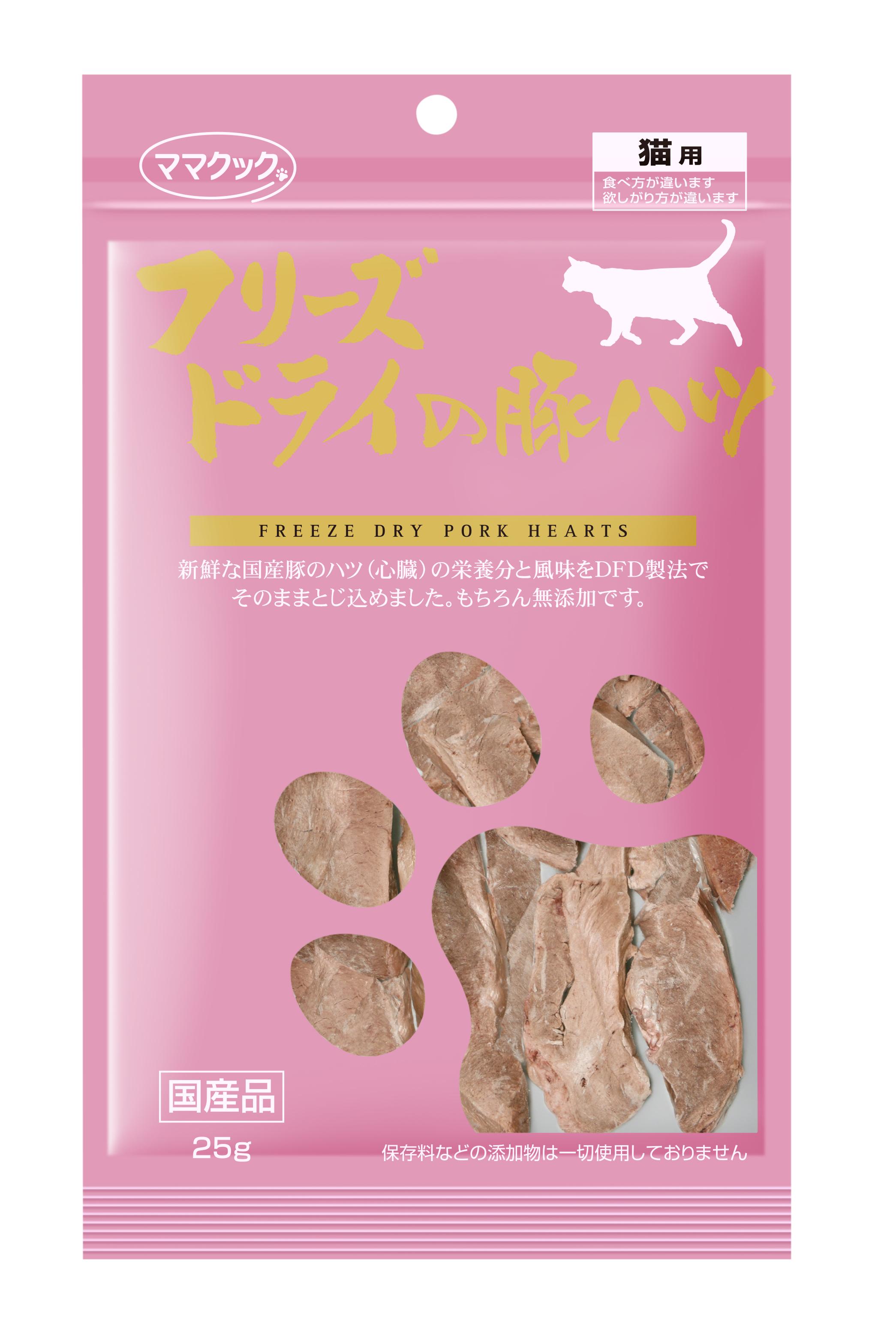 フリーズドライの豚ハツ 猫用 25g