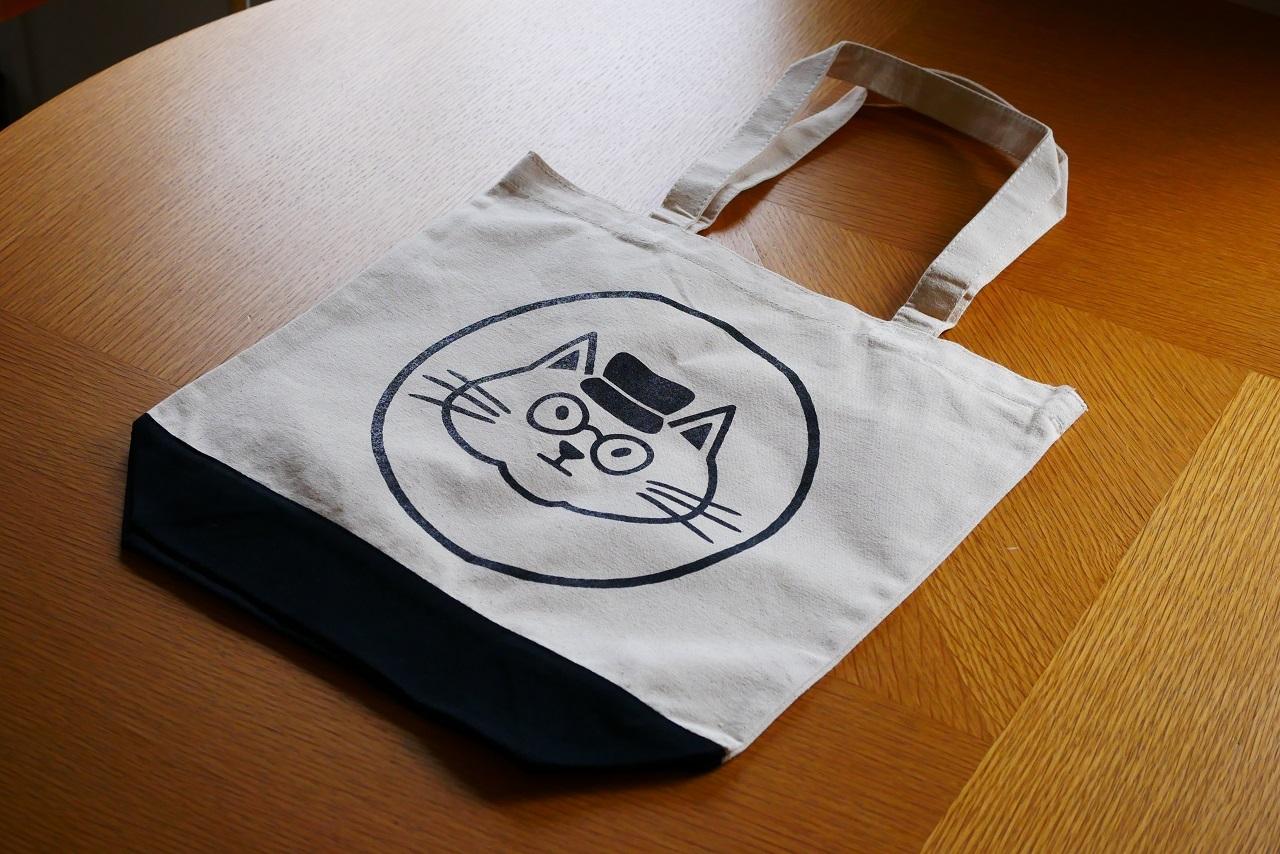オリジナルバッグ「あおねこ印」an-06
