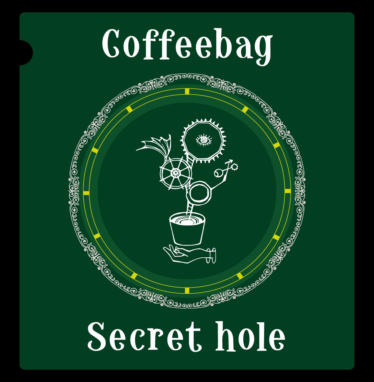 【コーヒーバッグ】シークレットホール 5個set/個別包装
