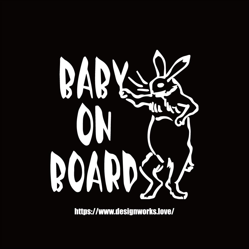 全10色 BABY ON BOARD 鳥獣戯画 うさぎ ステッカー