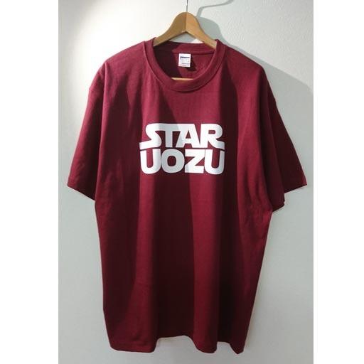STAR UOZU Tシャツ【2XL】ブラック or ホワイトプリント ボディ各色