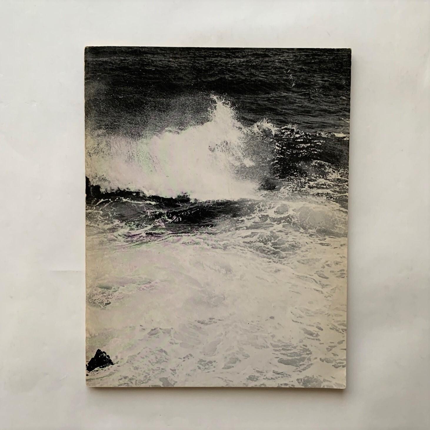 The Structurist Annual Art Publication  /  No.7  /  Eli Bornstein