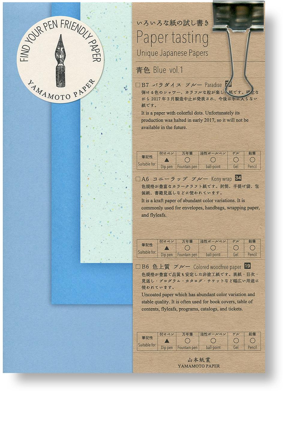Paper tasting Blue vol.1