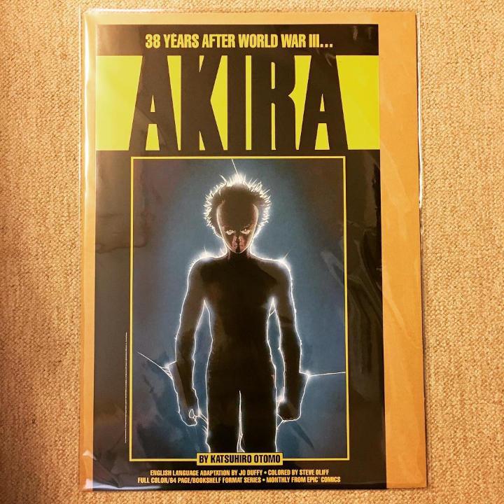 ポスター「大友克洋 AKIRA アメリカEpic comics社 復刻版」 - 画像1