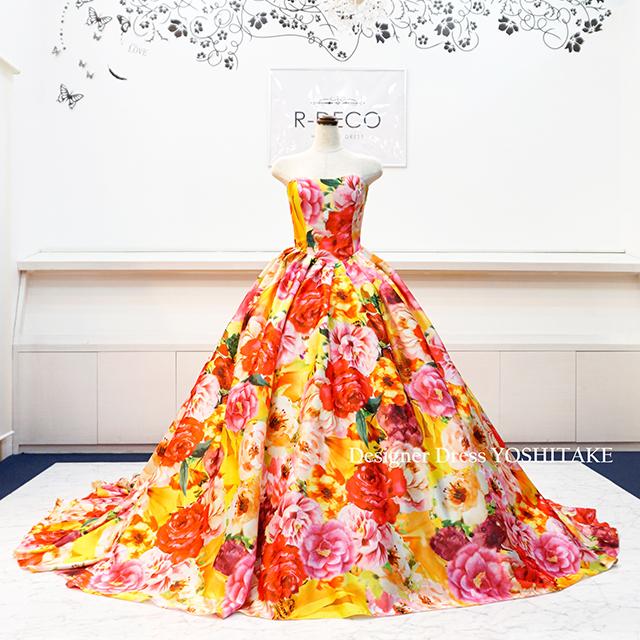 【オーダー制作】ウエディングドレス(パニエ無料) オレンジ花柄 二次会用/披露宴 ※制作期間3週間から6週間