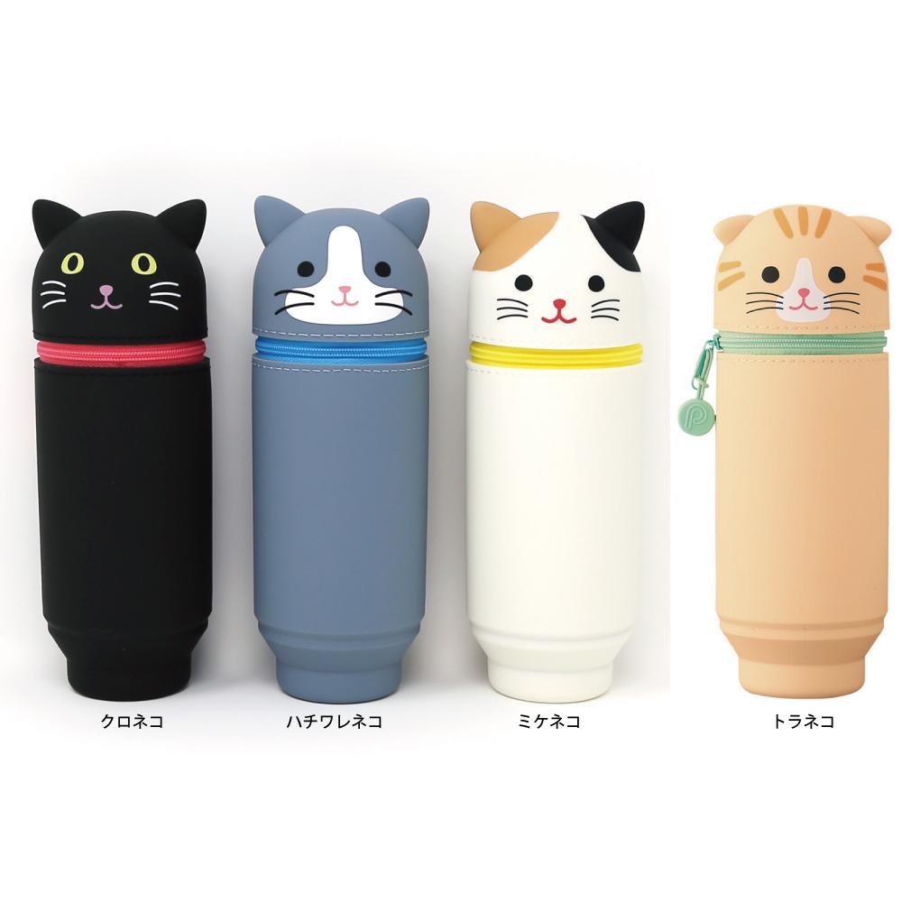 猫ペンケース(スタンドペンケース)BIGサイズ