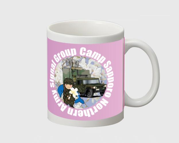 キャンプ札幌北部方面通信群マグカップ