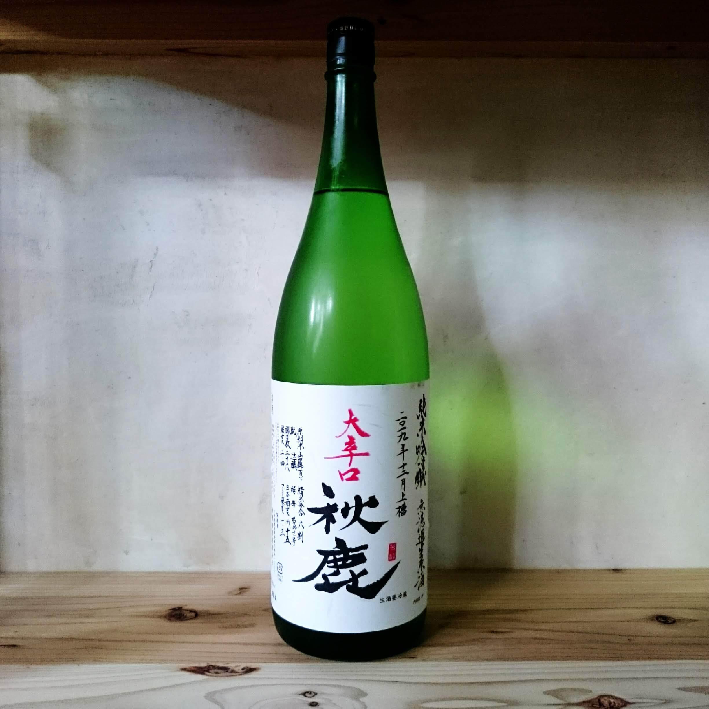 秋鹿 純米吟醸 大辛口 生原酒 720ml