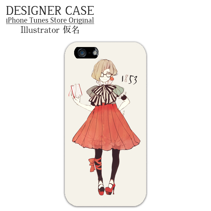 iPhone6 Soft case[CABRON] Illustrator:kamei