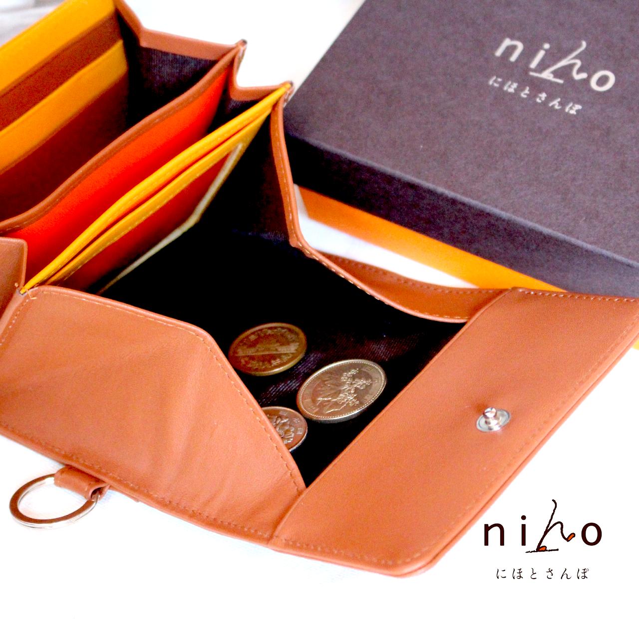 【財布】 - niho - 小銭が取り出しやすい財布《送料無料》