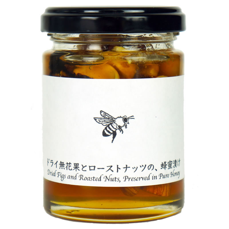 【第3世界ショップ】ドライ無花果とローストナッツの、蜂蜜漬け