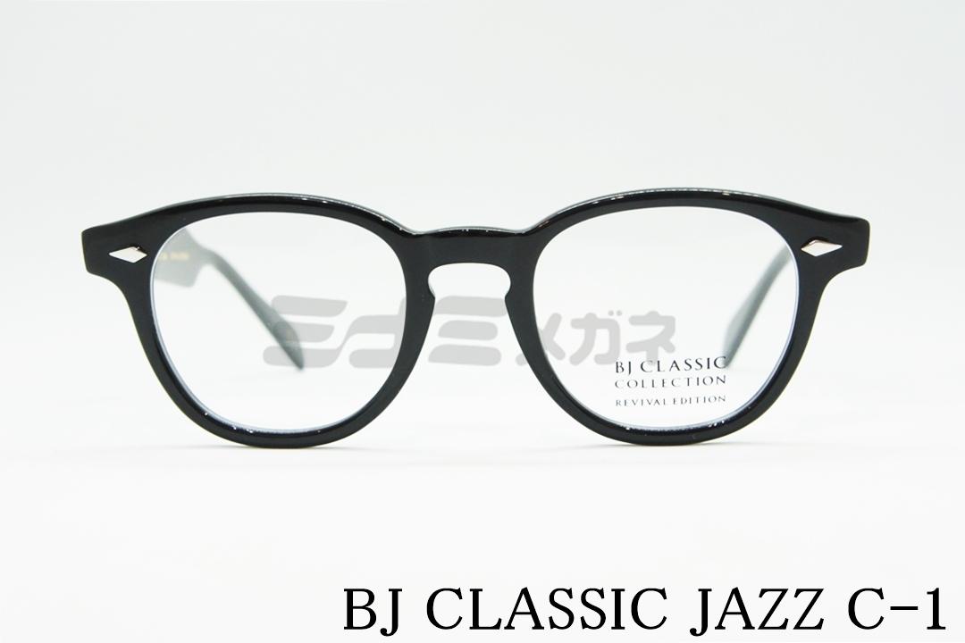 【正規品】BJ CLASSIC(BJクラシック)JAZZ C-1 REVIVAL EDITION