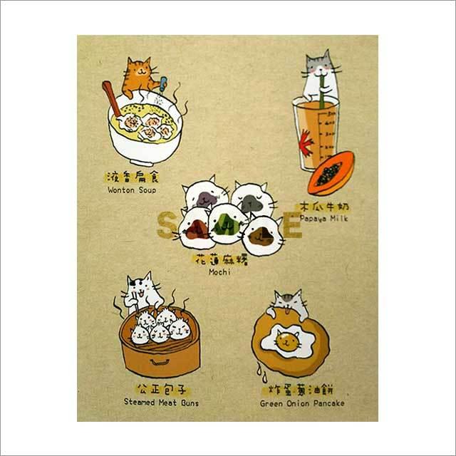 台湾ポストカード「花蓮美食」