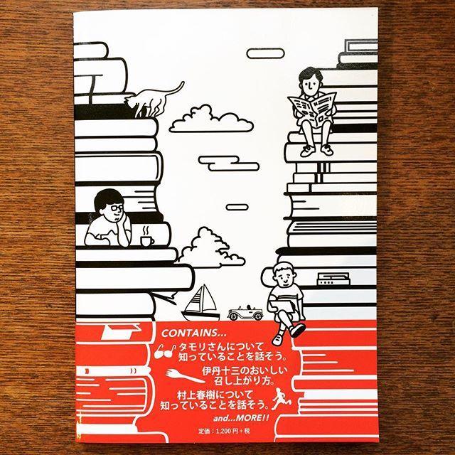 リトルプレス「コテージのビッグ・ウェンズデー/堀部篤史、ミズモトアキラ」 - 画像2