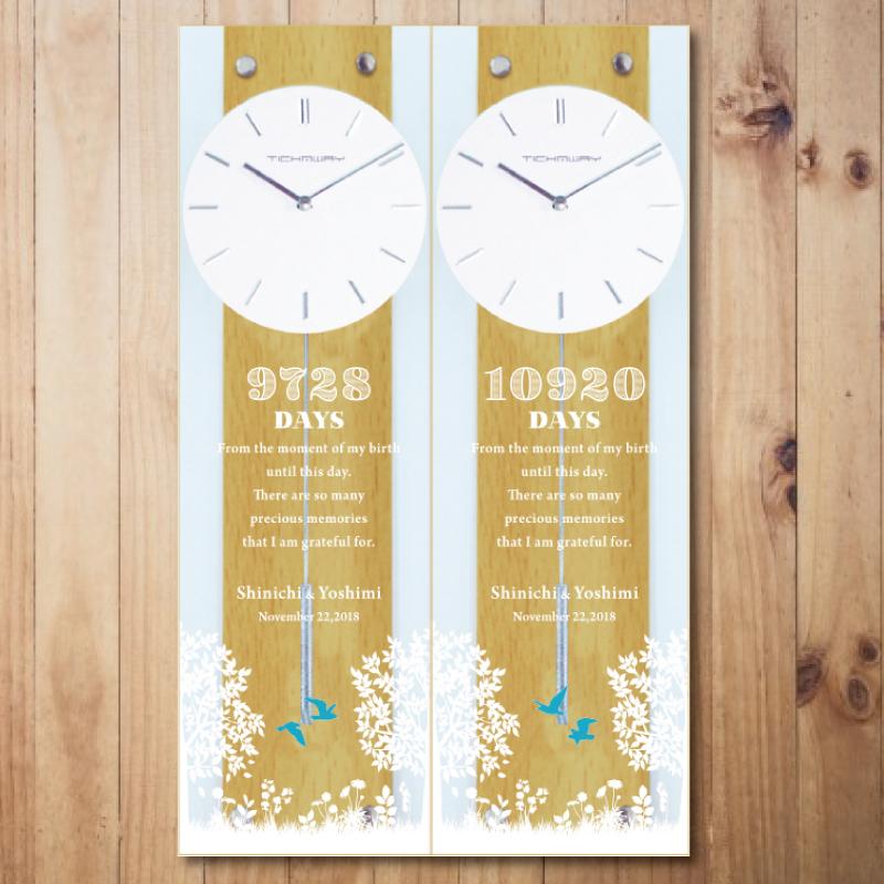 ウェディング 両親へのプレゼント Kizuna 2連時計 ブルーバードBlue Bird 【送料無料】  結婚式・贈呈品・絆・オーダーメイド・文字・手作り・おしゃれ・祝い