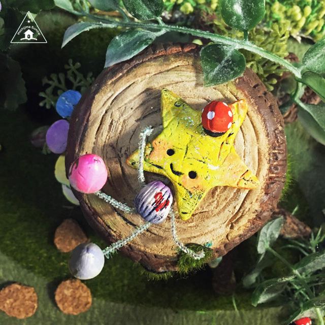 Luv-Litters(きら星ちゃん2)