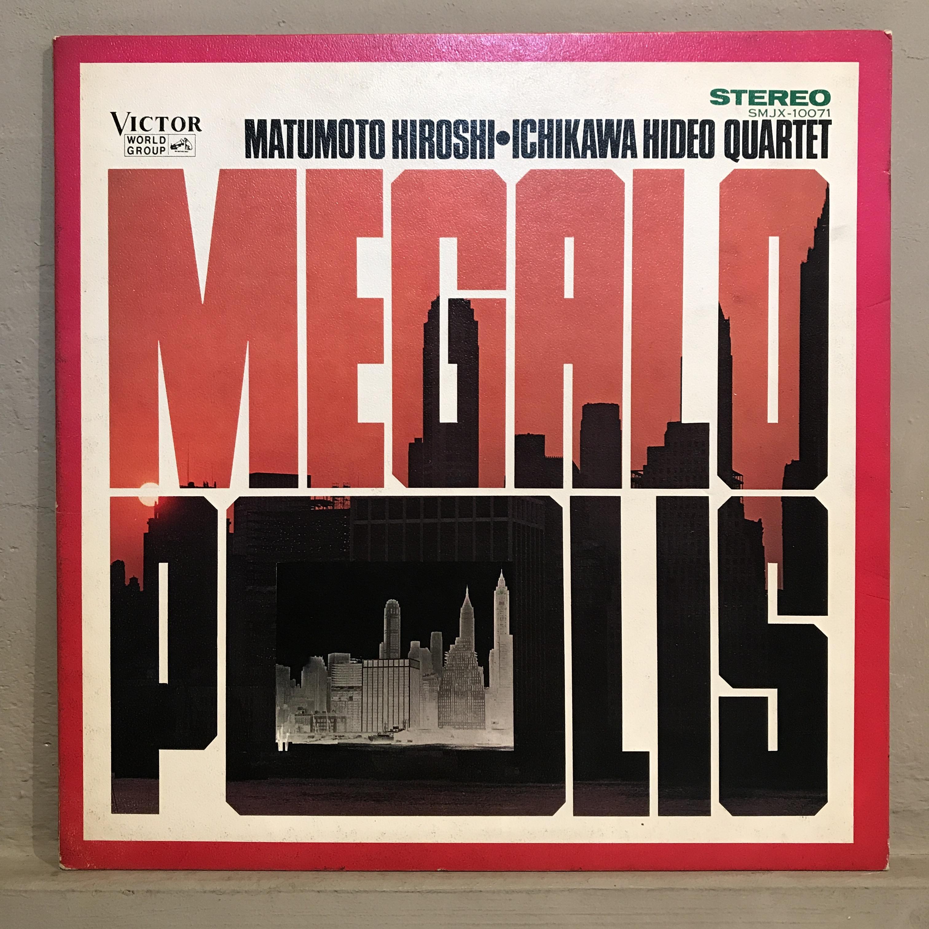 ●松本浩~市川秀男クヮルテット/MEGALOPOLIS メガロポリス