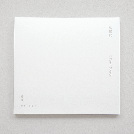 REIZEN -Different Speeds(CD)