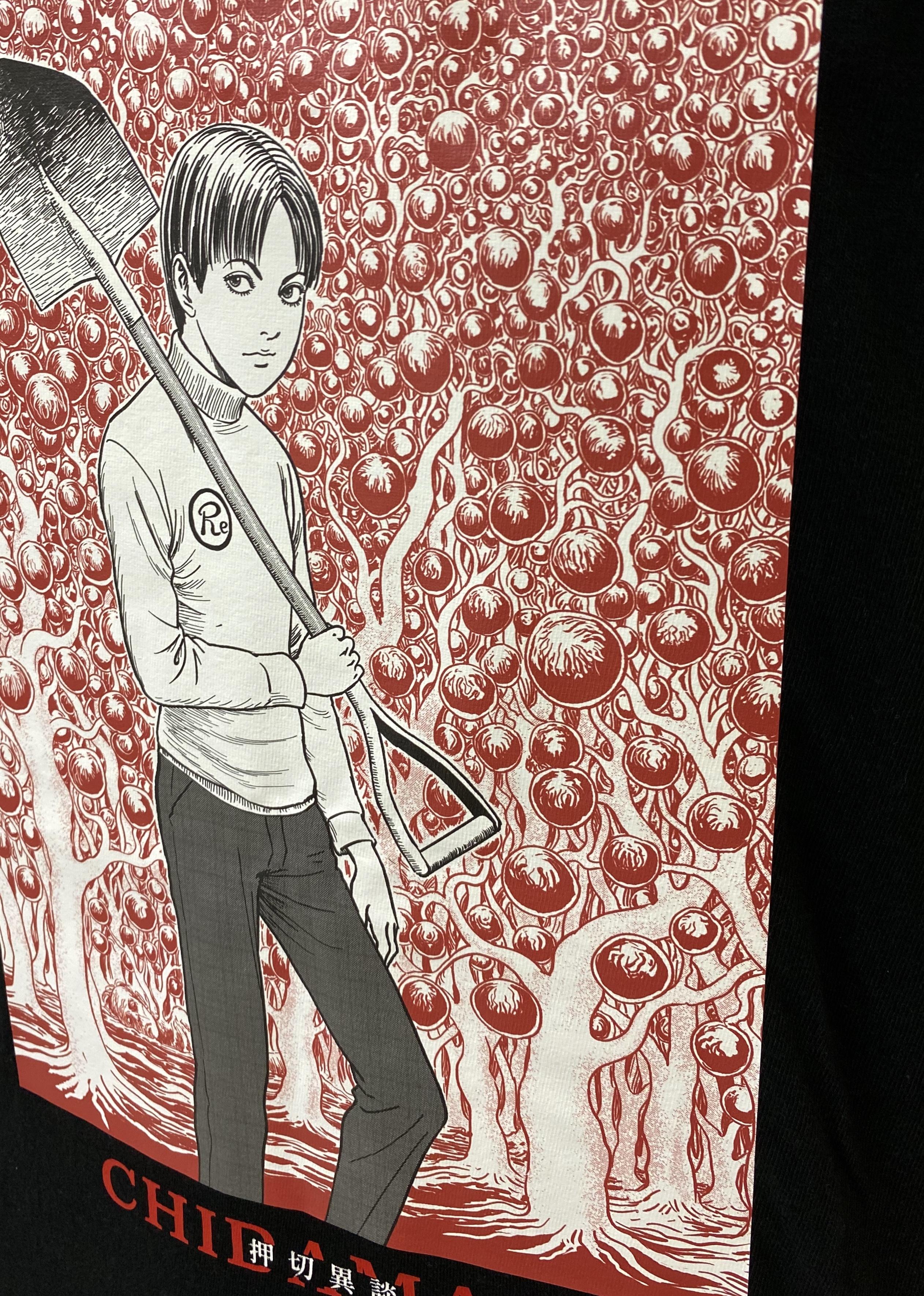 【伊藤 潤二描き下ろし】血玉樹園-押切異談- Tシャツ