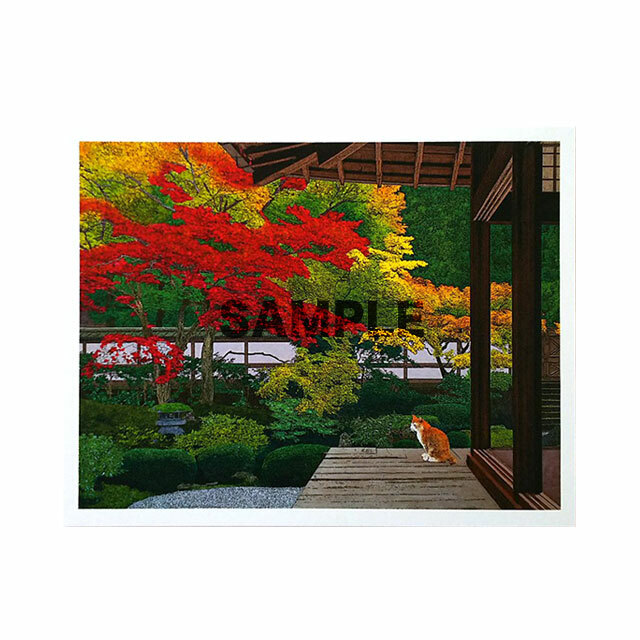 台湾ポストカード 「樹梢上的秋彩」