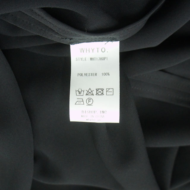WHYTO. ホワイト ダブルクロスハイネックワンピース レディース ワンピース ロング ノースリーブ 無地 BLACK ブラック 卒園式 卒業式 入学式 結婚式 オケージョン きれいめ 通販 (品番wht17hop1)