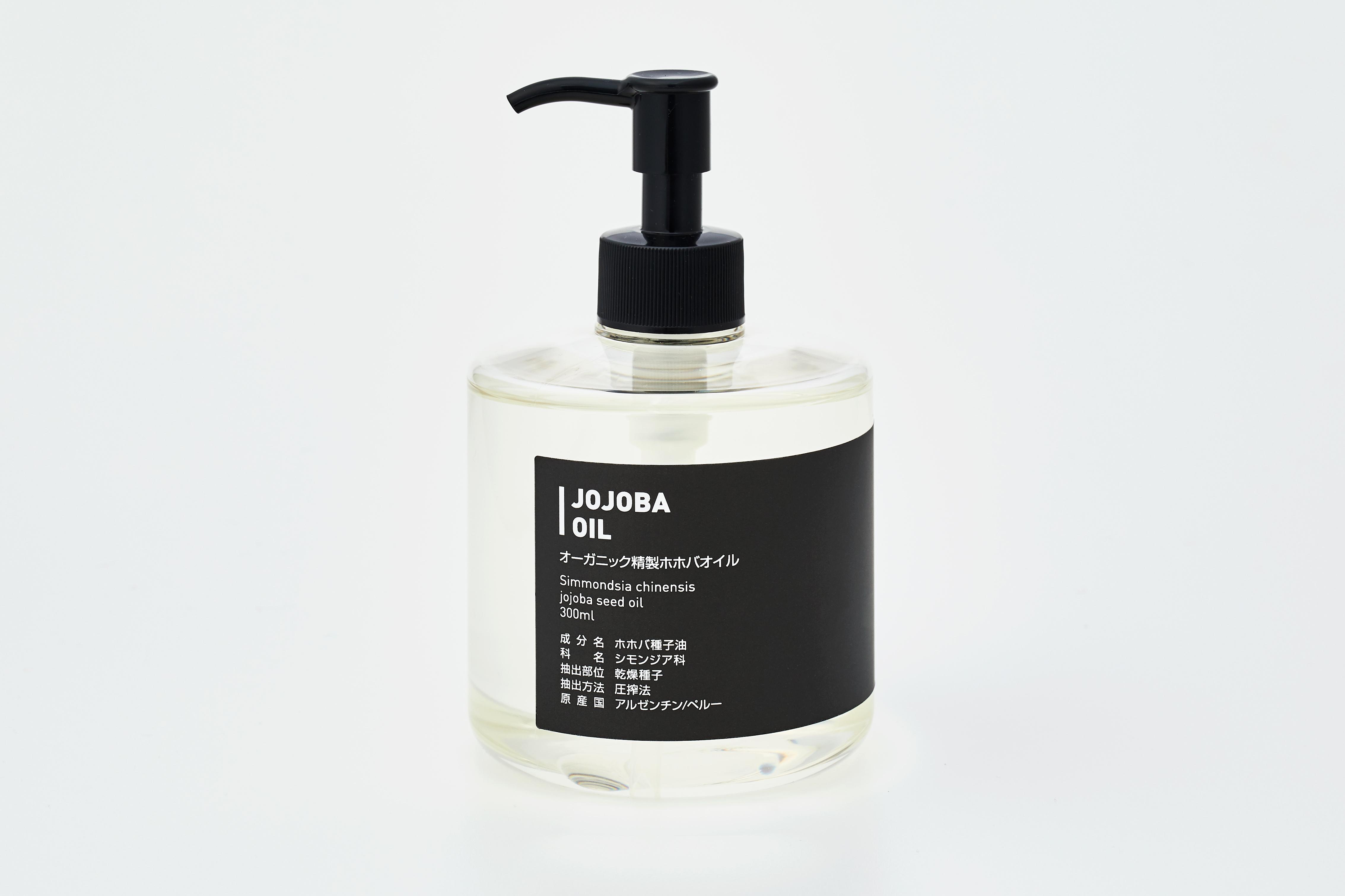 オーガニック精製ホホバ油 300ml