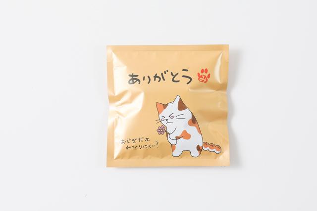 テ・マニス『ありがとう』ティーバッグ(2g×3P入り)×1袋